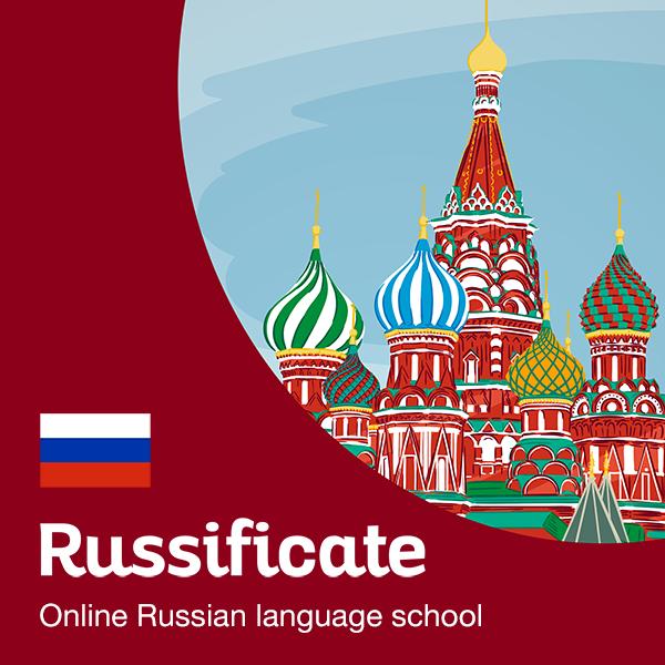 Desya Russian Diminutive