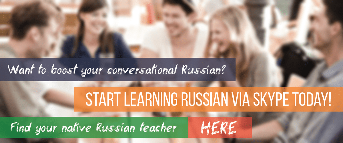 Find your Russian teacher