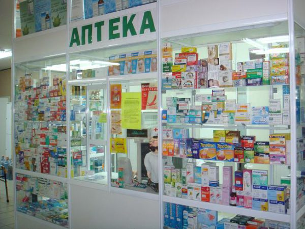 Phrases utiles: la pharmacie