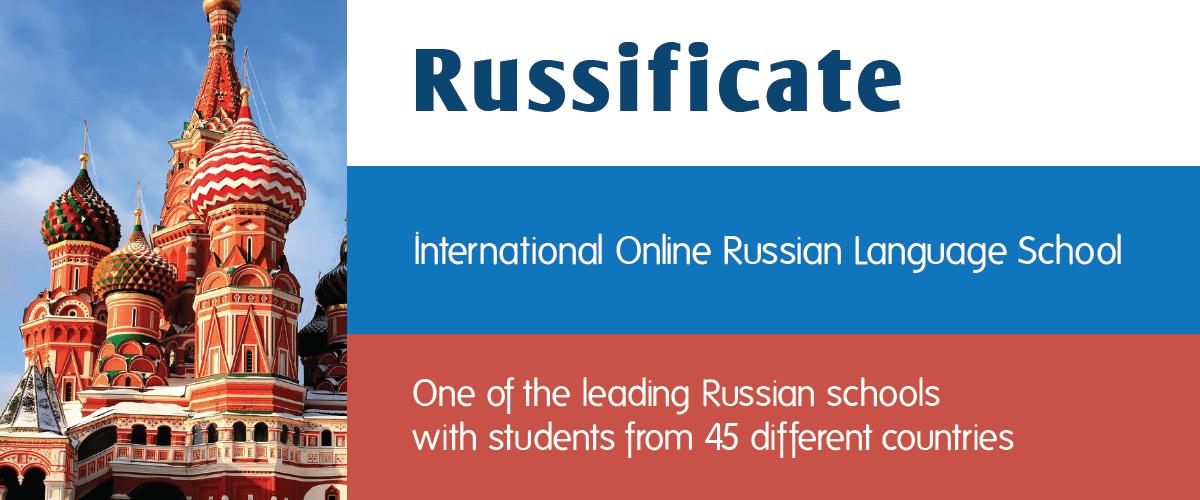 Software Learn Russian Russian Grammar 42