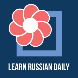 The World S Most Por Way To Learn Russian Online