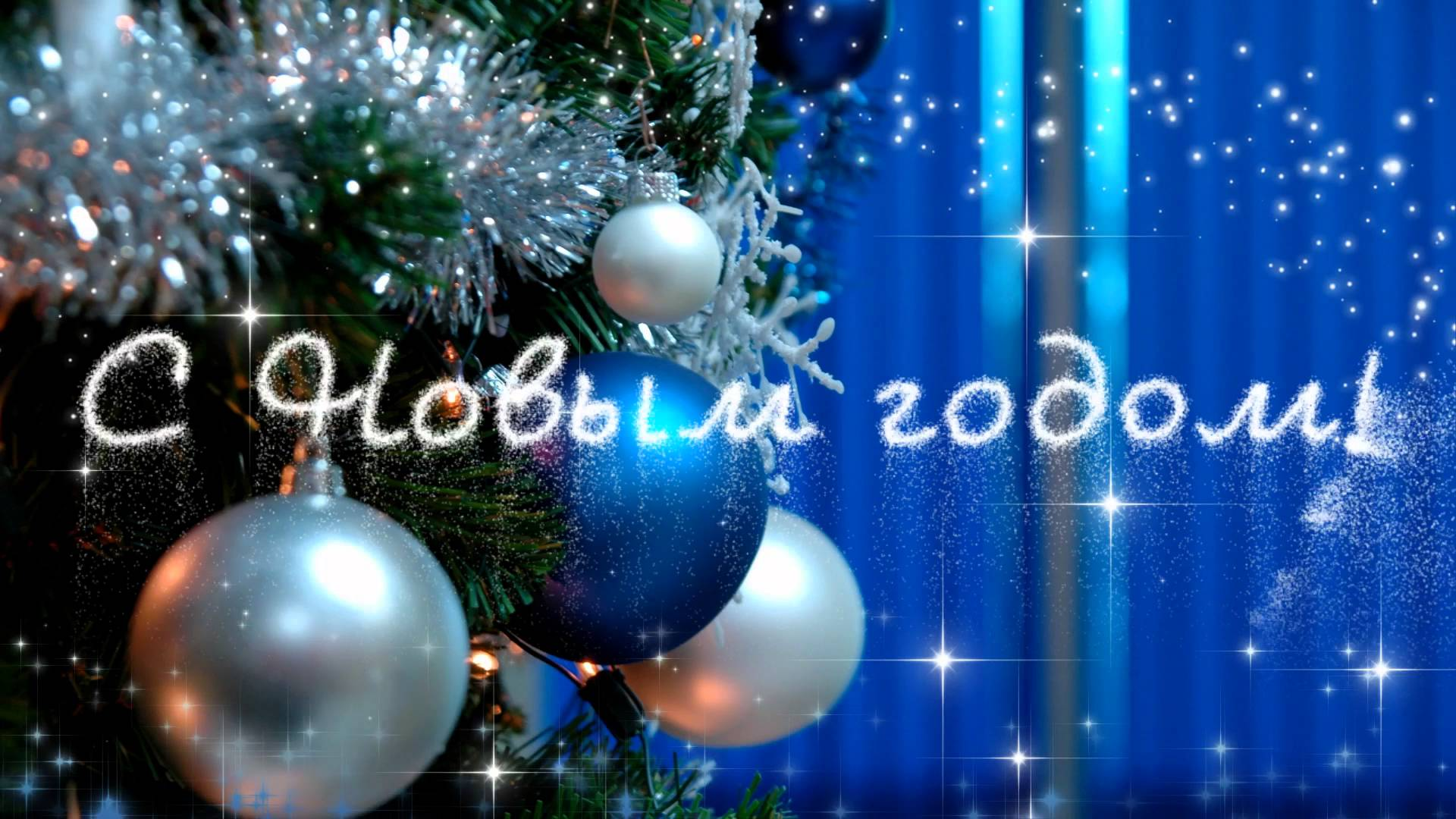 russian new years dialogues learn russian step by step - How To Say Merry Christmas In Russian